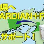 すべてのデータをまとめて管理 岡山県の企業様の導入事例を交えたNAS活用術!